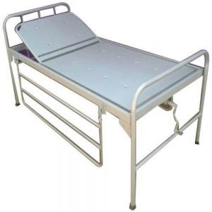 Patient Bed with side railings